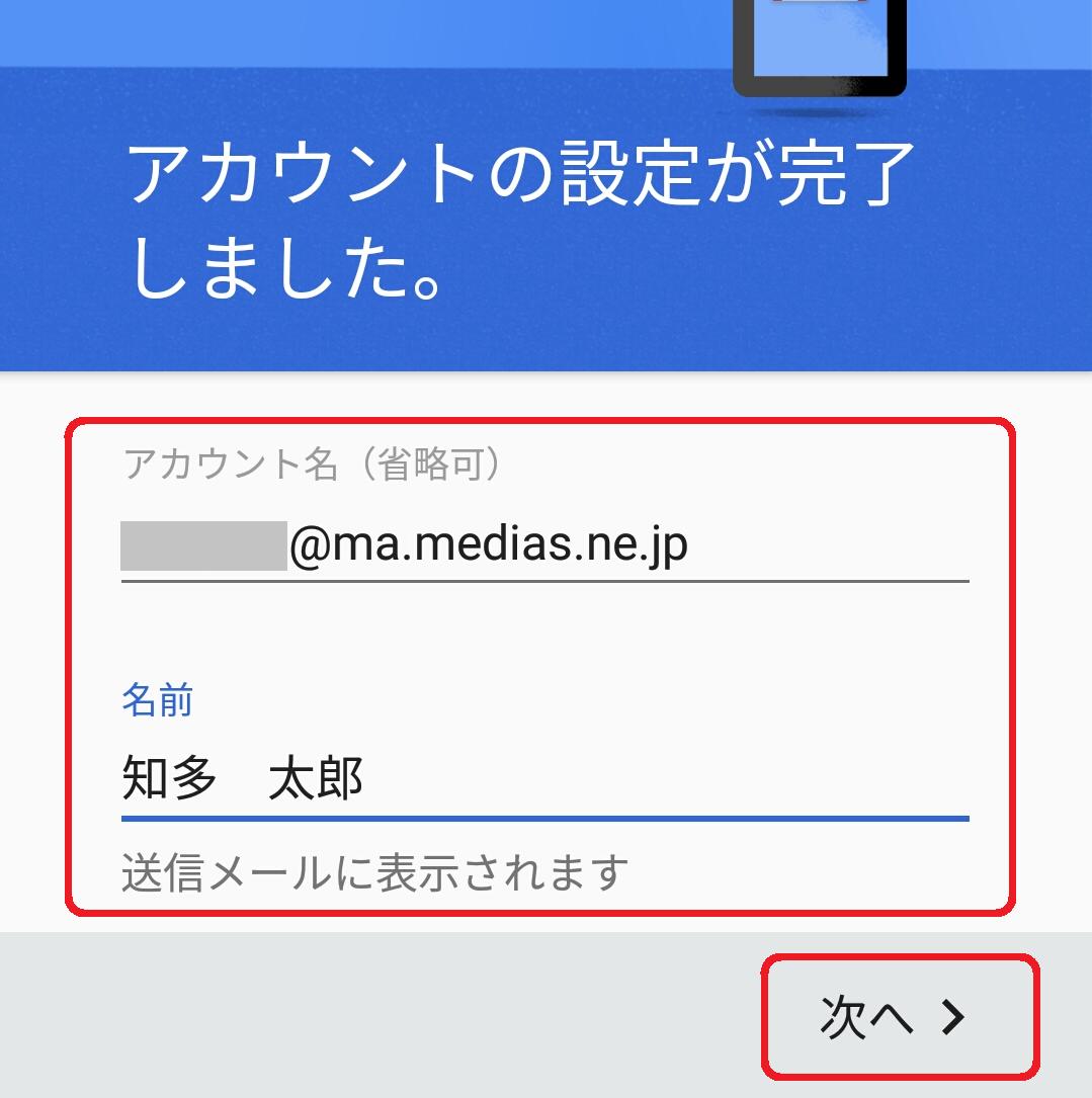 STEP.11