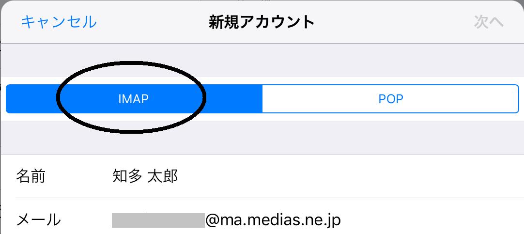 STEP.8