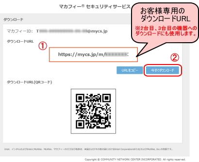 お申込み手順 (オンライン申込みのみ) STEP.9