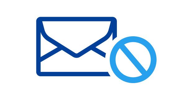 メールフィルターサービス